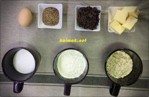 продукти за американски бисквитиІproducts foe american cookies