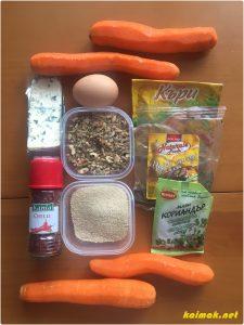 продукти за кюфтенца от моркови